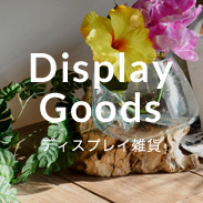 Display Goods